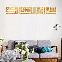 10ピース/セット3dアクリルミラー表面壁ステッカーイスラム教徒デザイン用ルーム壁の装飾ゴールデンシルバー色リムーバブ