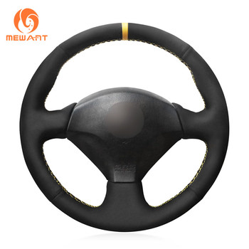 MEWANT Black Suede With Yellow Marker Steering Wheel Cover for Honda S2000 2000-2008 Civic Si 2002-2004 Acura RSX Type-S 2005