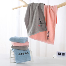 FOURETAW 1 Piece Chic Chinese Characters Embroidery 100% Cotton Face Towel Bath Soft Beauty Bathroom Products