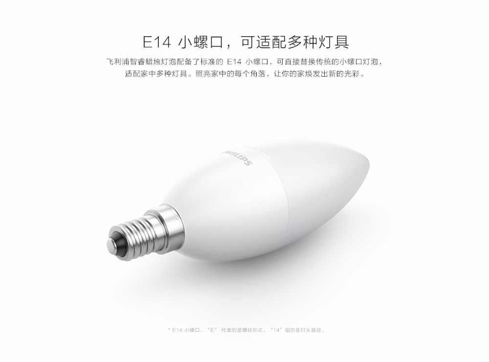 Oryginalna żarówka Youpin smart E14 LED, biała i ciepła, jasna, zestawy smart home bezprzewodowe sterowanie przez wifi przez inteligentną aplikacja domowa
