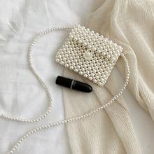 Woven shell mini decorative pearl bag  Womens Pearl Bag Mini Cross Shoulder White one shoulder flower beads buckle