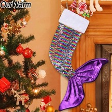 OurWarm Reversible Sequin Large Mermaid Tail Christmas Stocking 60x45cm Gift Bag Mantel Decoration New Years Products