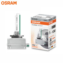 OSRAM Xenon HID D3S 66340CLC CLASSIC Car Headlight Auto Hi/lo Beam Original Light Standard Bulb OEM Quality (Single)(China)