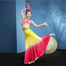 woman Thailand Dai dance clothing Mermaid style Chinese classical stage performance costum