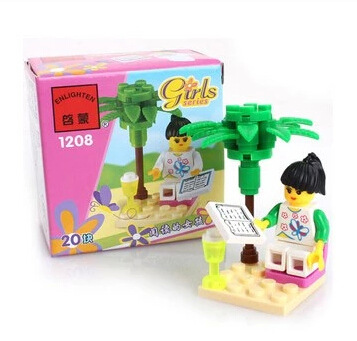 E Model Compatible with Lego E1208 20pcs Reading Models Building Kits Blocks Toys Hobby  ...