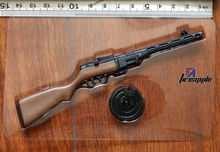 1/6 Scale Weapons Model WWII PPSh41 Submachine Gun Model Toys For 12″ Action Figure Body Accessory
