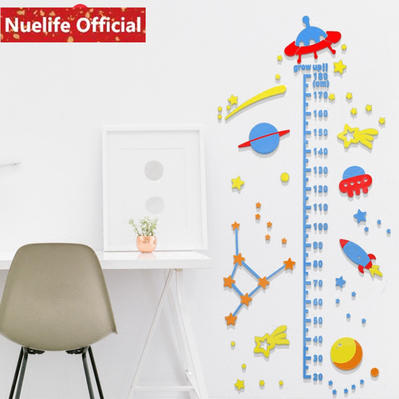 UFO star spaceship design yakeli height stickers kindergarten kids room sitting room tv background decorative wall stickers N4