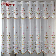 Countryside Half-curtain Luxurious Embroidered Window Valance Wear Tube Lace Hem Coffee Curtain for Kitchen Cabinet Door A-113