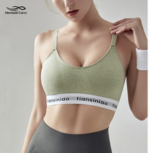 Mermaid curve Seamless Sports Bra Women Gym Back Cross Strappy Fitness Bras push up Gym Active Wear Yoga Bras For Running Tops(China)
