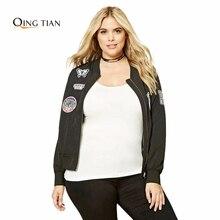 QING TIAN Plus Size New Fashion Women Clothing Streetwear Preppy Style Print Jacket Long Sleeve Zipper