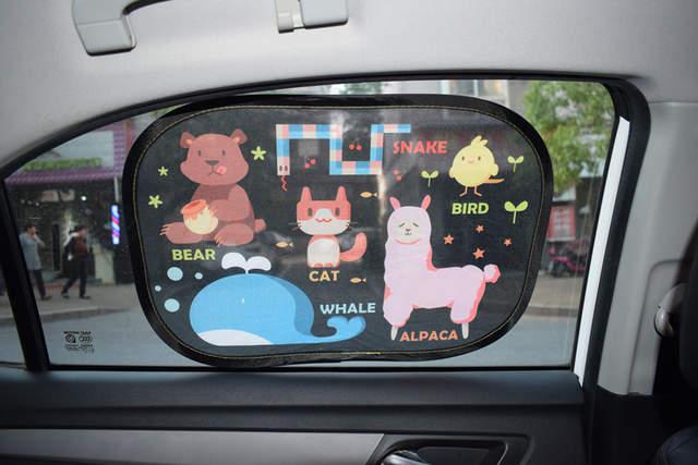 Pleasant 2Pcs Cute Cartoon Styling Curtain Anti Universal Car Window Baby Sunshades Blocks Harmful Uv Rays Sun Glare Heat Curtain Suction Evergreenethics Interior Chair Design Evergreenethicsorg