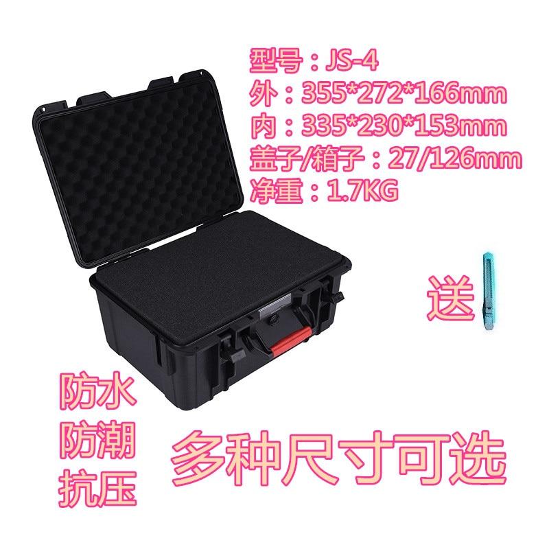 Случае Инструмент Toolbox чемодан ударопрочный герметичный водонепроницаемый корпус ABS 335*230*153 мм чехол оборудования ящик С нарезанные пены
