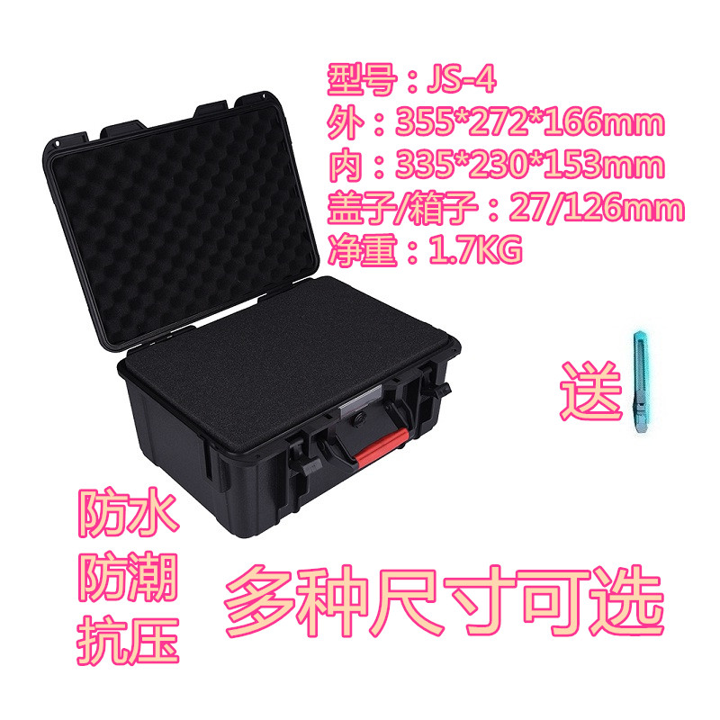 Tool case toolbox suitcase Impact resistant sealed waterproof ABS case 335*230*153MM camera case Equipment box with pre-cut foam