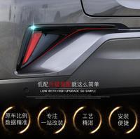 2 Pcs 2 Colors ABS Chrome Car Rear Fog Light Lamp Cover Trims For TOYOTA C