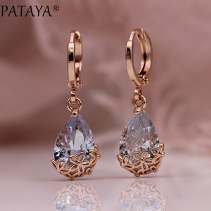 PATAYA New White Water Drop Long Earrings 585 Rose Gold Patterned Asymmetry Cute Dangle Earrings Women Wedding Fashion Jewelry(China)