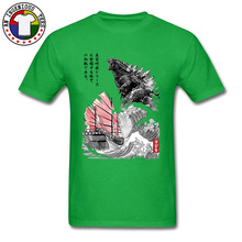 Attack !King of Monsters Funny Top T-shirts Hokusai Wave Boat Summer Crew Neck 100% Cotton Tops Tees for Men Green Great Tshirt