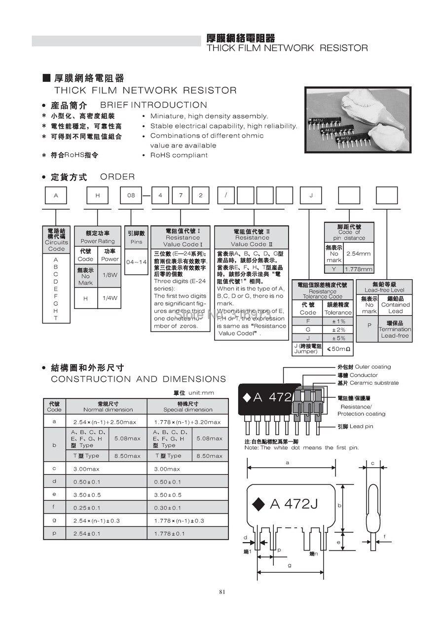 Exelent Ldr Circuit Pdf Pattern - Electrical Diagram Ideas ...