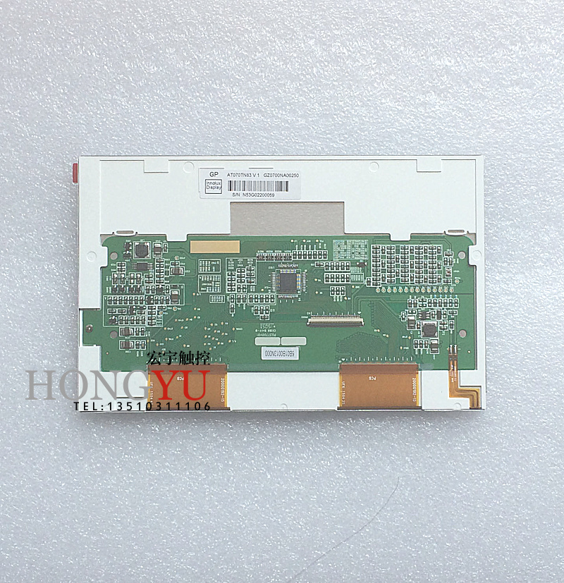 Новый 7-дюймовый жк-экран оригинальные Innolux AT070TN83 т . TFT HD 7-дюймовый из светодиодов дисплей