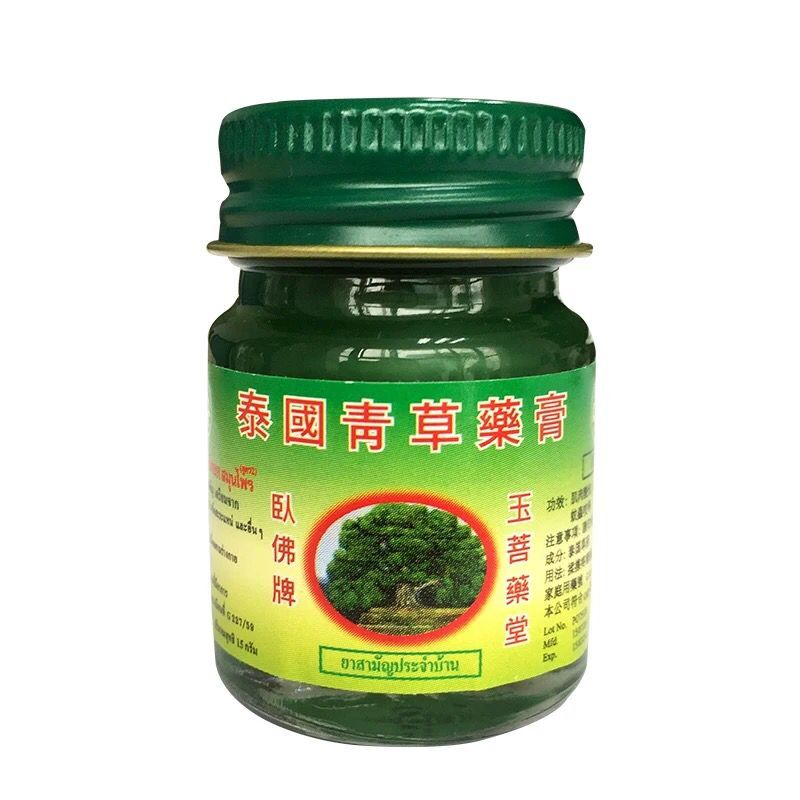 1 Piece Tiger Thai Herbal Balm,Pain Relif Ointment,Refresh Oneself Influenza Cold Headache Dizziness Summer Mosquito Killer