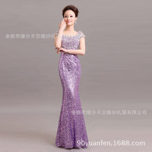 Lovertjes Mermaid Bruidsmeisje Gown Vestido De Festa Longo Lange Formele Prom Crystal Kralen Lijfje Wedding Party Dress 2018 Q026(China)