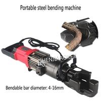 HRB 16A Portable electric steel bending machine Rebar bending hydraulic machine Bendable bar diameter 4 16mm 220V/110V 1pc