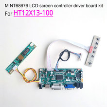 For HT12X13-100 laptop LCD monitor 1024*768 60Hz CCFL 1-lamp 12.1″ LVDS 20-pins M.NT68676 display controller driver board kit