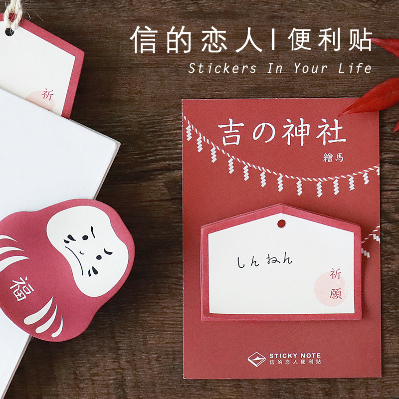 30 Sheets/pack Japanese Style Lucky Charm Bookmarks Stickers Post it Memo Pad Sticky Notes School Office Supplies Stationery