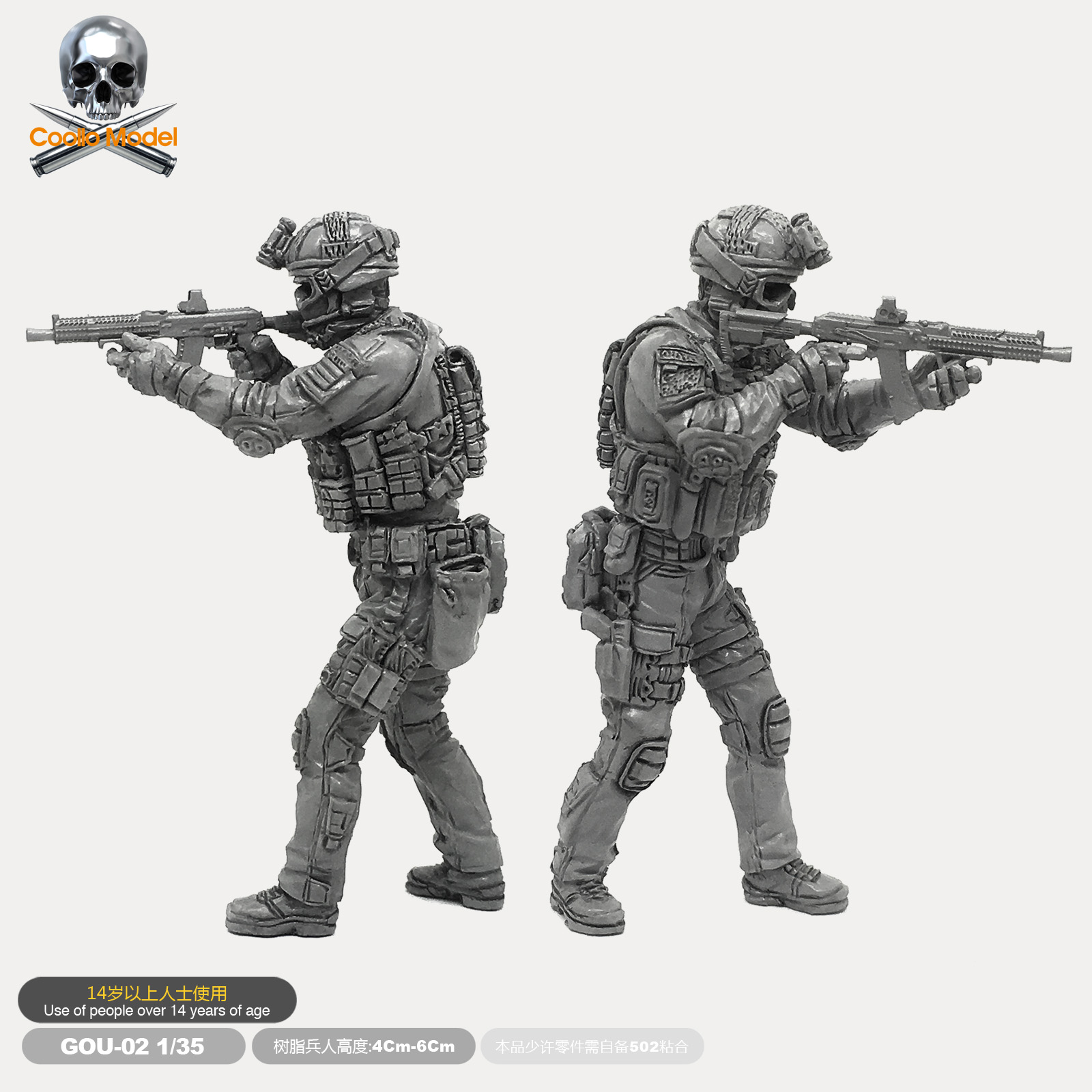 1/35 Resin Soldier  Of Russian Special Forces Resin Figure Model Gou-02