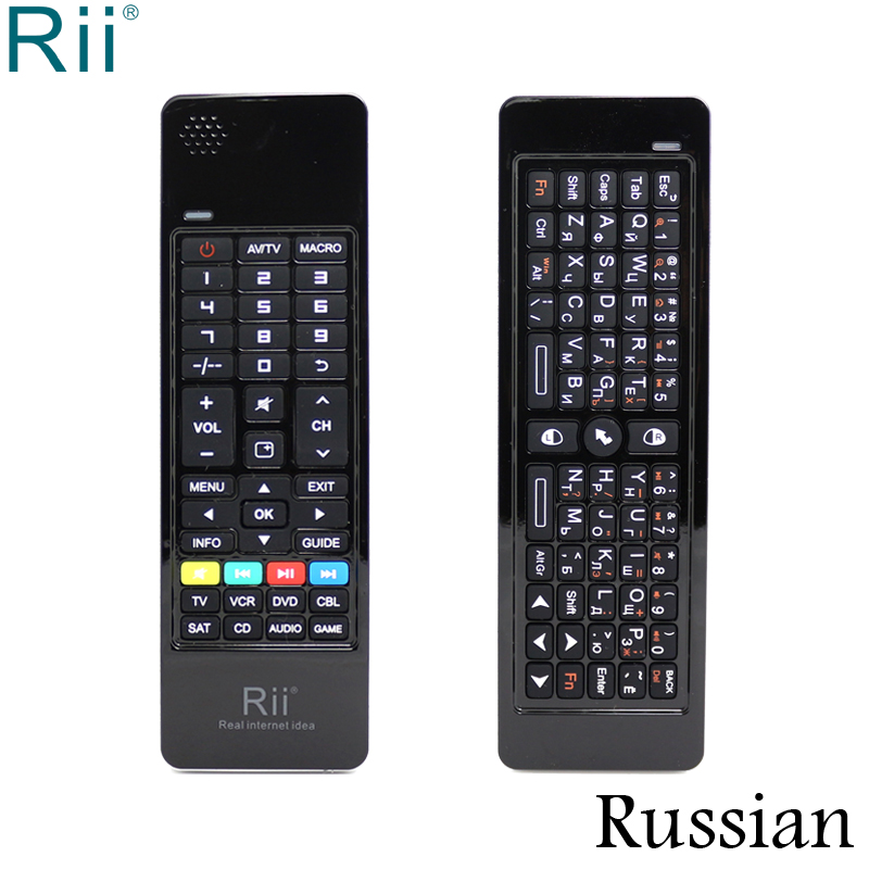 Rii i13 Russian Keyboard 2.4GHz Mini Wireless Keyboard Air Mouse for Andorid TV Box/Mini PC/Laptop/Projectors