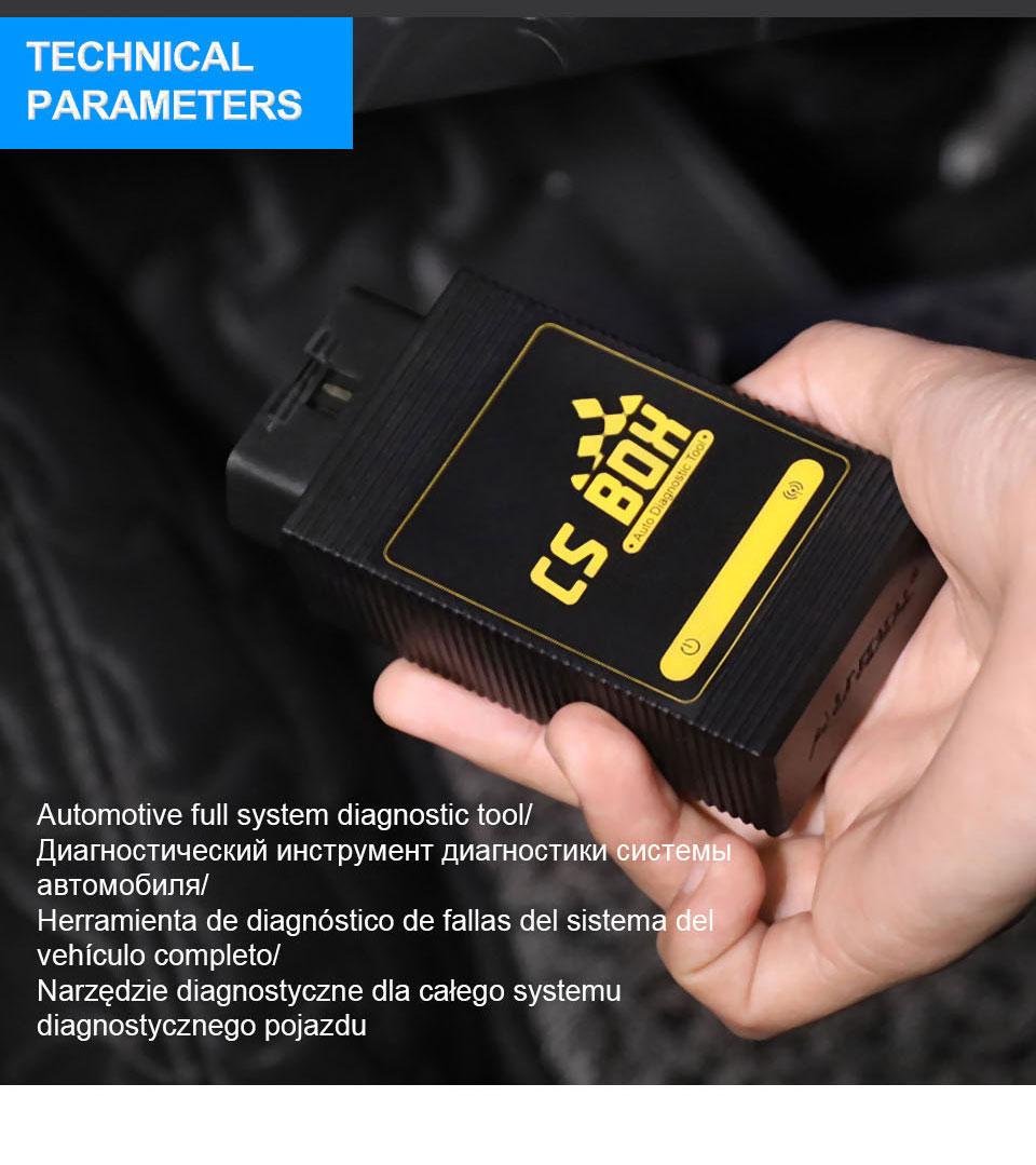 CS-BOX-PRO_06