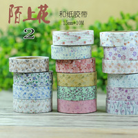 Primavera Fresca Floreale Set-18 Intero Washi Tapes Creare 365 Felice Planner Gifting inviti di nozze nastro Decorativo 15 MM * 10 M/PC