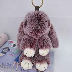 Cute Rabbit Puffy Pompon Key C