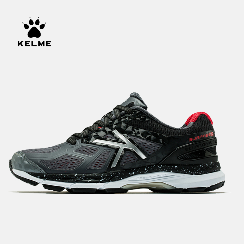 KELME 2018 Men s Professional marathon Competition Running Shoes Outdoor Training Sports For Male Sneakers 6681104
