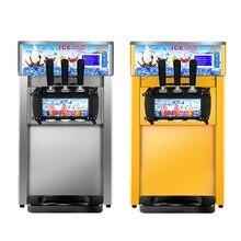 Коммерчески мягкое мороженое машина Электрический 18L/ч R410 ароматы сладкий конус Мороженое maker 110 V/220 V 1200W