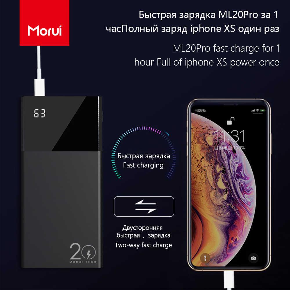 MORUI Powerbank ML20 Pro 20000mAh 18W QC3.0 + Type-C3.0 Rapide Double chargeur batterie externe avec Intelligente Affichage Numérique Batterie Externe