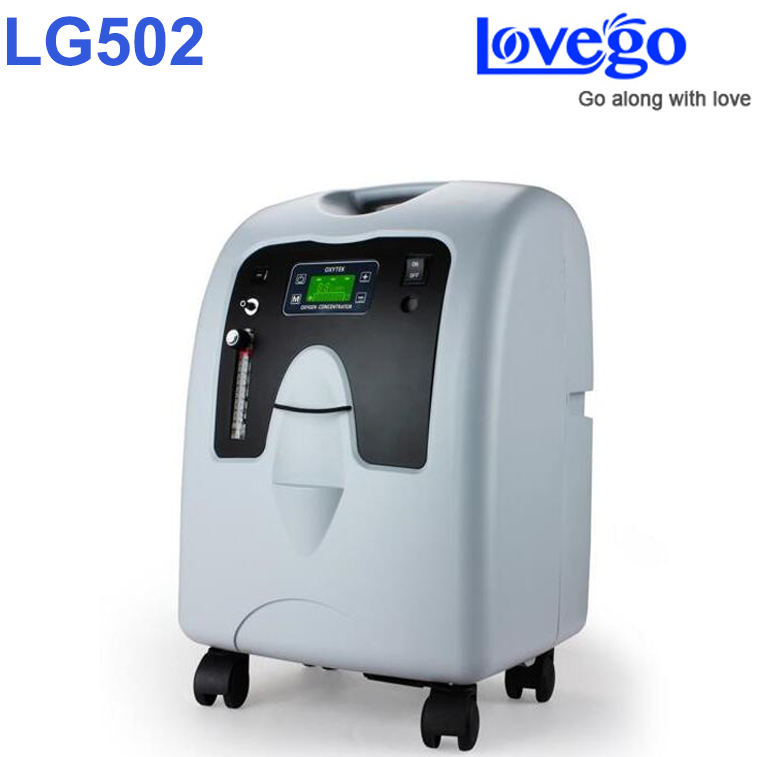 Home use 5 liters Medical Grade Lovego oxygen concentrator LG502 home use 5 liters medical grade lovego oxygen concentrator lg502