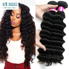 Queen weave Beauty ltd Brazilian Deep Wave Hair Grade 7A Hair 4 Bundles Deals Brazilian Hair Deep Wave real Hair Weaving