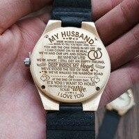 Для моего отца-просто слова не могут начать говорить вам, как я себя чувствовать Гравированные деревянные часы, деревянные, на выбор часы по...
