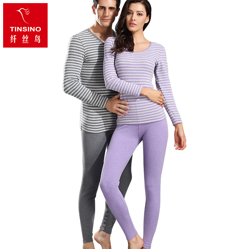 Popular Striped Thermal Underwear-Buy Cheap Striped Thermal ...