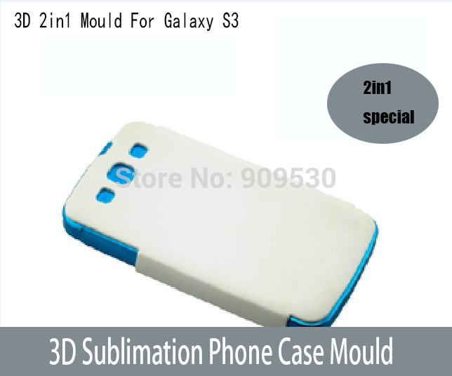 3D Sublimation 2in1 special Phone Case Mould For Galaxy S3 Free shipping  цены