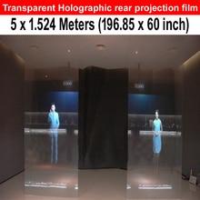 Прозрачный 5 метров x 1,524 метров прозрачная задняя проекционная пленка для голограммы дисплея рекламы