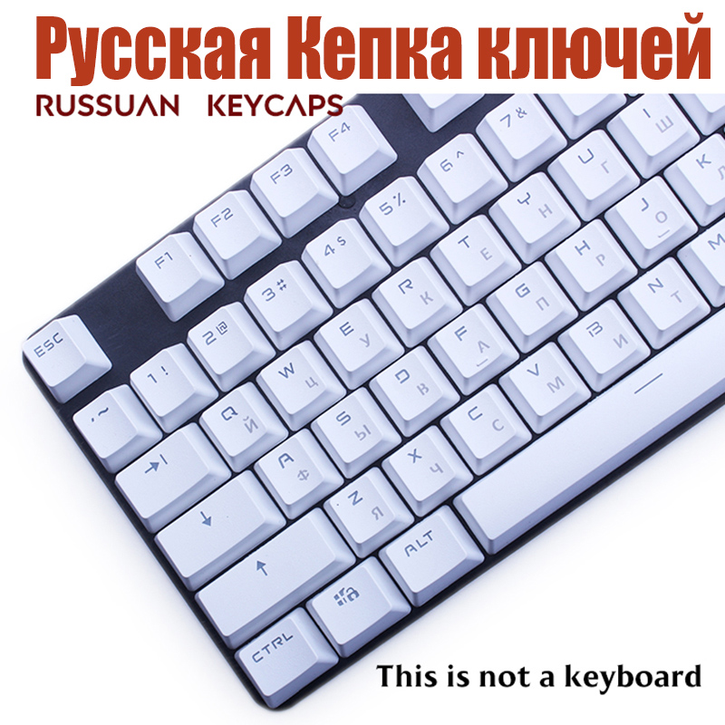 a1aa226bb1c 104 key PBT Russian Keyscaps DIY Replacement Backlight Keys DIY Replacement  For Cherry MX Mechanical Keyboard Key Cap Switches