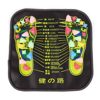 1pc Acupuncture Cobblestone Colorful Foot Reflexology Walk Stone Square Foot Massager Mat Cushion for Relax Body Leg Pain Relief
