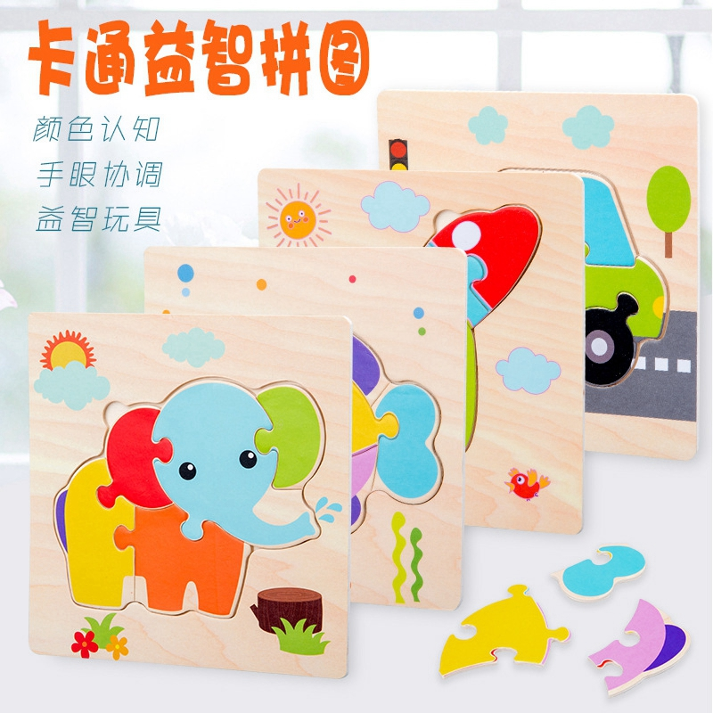 Montessori Education Kids Toys Traffic Animal Puzzles Shape Color Cognition Wooden Safety Smooth Cartoon Puzzle Toy For Children
