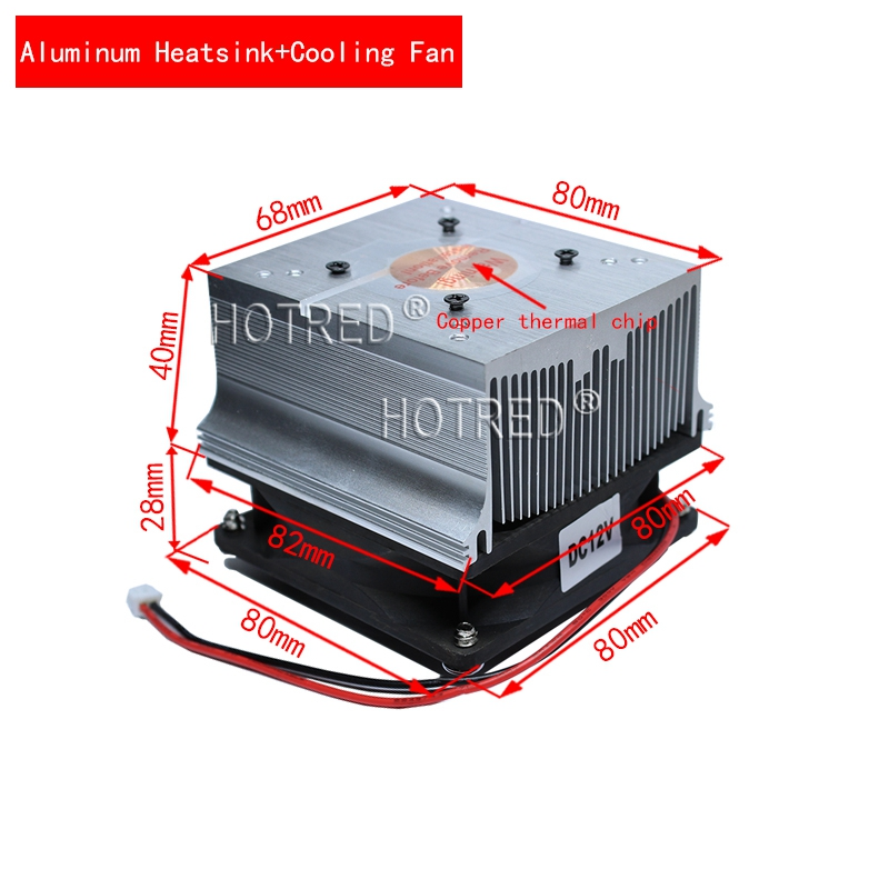 1 Set Aluminum plate heatsink with 12V fan for high power led diy Aluminium Heat Sink Cooling Fan for 50w 100w led