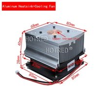 1 Set Aluminum plate heatsink with 12V fan for high power led diy Aluminium Heat Sink Cooling Fan for 50w 100w led