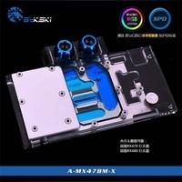 Bykski GPU Water Block for Maxsun RX470 RX480 Big Mac Full Cover Graphics Card water cooler