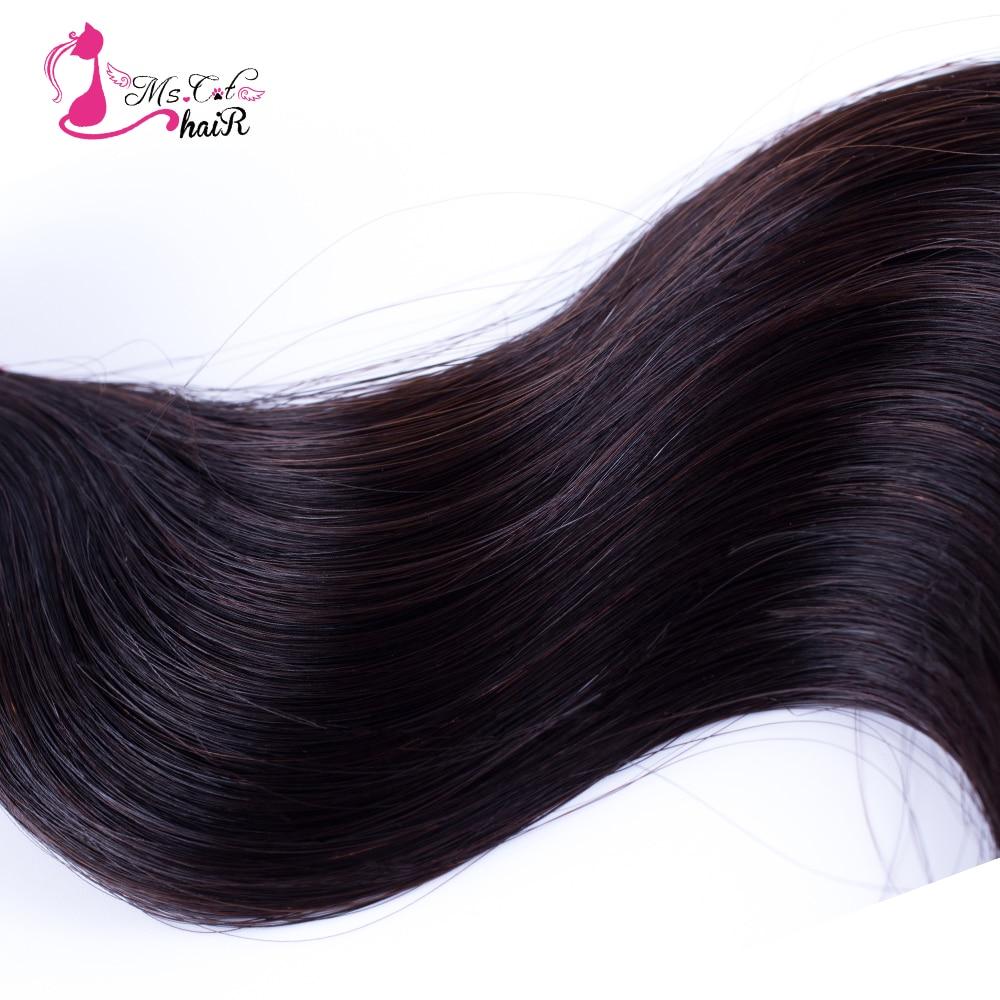 3 Bundles Ms Cat Hair Peruvian Body Wave Hair Extensions 3pcslot