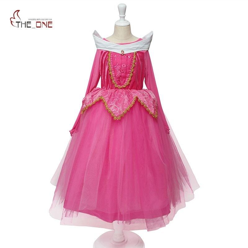 party dresses Aurora