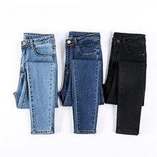 купить!  2019 новинка узкие джинсовые джинсы-карандаш женские эластичные брюки с высокой талией черные синие